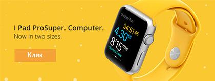 Apple watch купить в Санкт-Петербурге