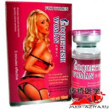 Coquettish woman (Кокетливая женщина) - возбуждающие капли для женщин
