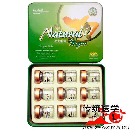 Женская Виагра таблетки для женщин