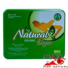 Natural Viagra (Натуральная виагра) - возбуждающие капли для женщин