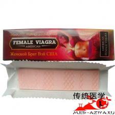 Female viagra (Женская виагра) - Жевательная пластинка