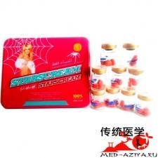 Starscream (Старскрим) возбуждающие таблетки для женщин