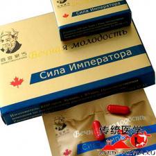 СИЛА ИМПЕРАТОРА (Вечная молодость) - повышения потенции и профилактики мужских заболеваний