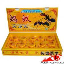 Mayidaliwan (желтый муравей) - для восстановления потенции
