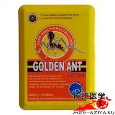Golden Ant - (Золотой муравей) для повышения потенции