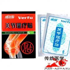 Guan Jie Li Liao Tie (Гуань Цзе Ли Ляо) - пластырь лечебный от боли в колене