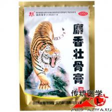 Shexiang Zhuanggu Gao (Шексианг Жуангу Гао - золотой) - мускусный обезболивающей пластырь