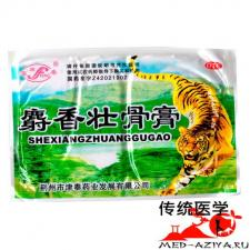 Shexiang Zhuanggau Gao (Шексиан Чжуангау Гао) - пластырь для укрепления сухожилии и суставов