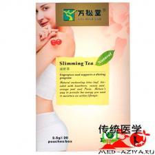 Травяной чай для похудения (Slimming Tea)